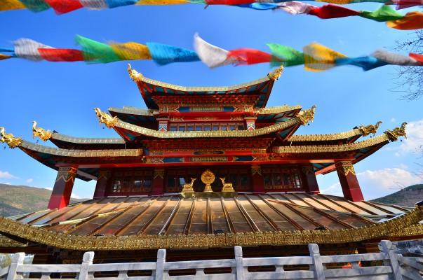 kína kir templ