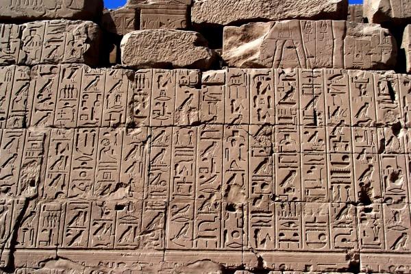 egyiptom_2007_karacsonya_332_185802_31296